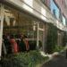 CANADA GOOSE カナダグースが日本初の旗艦店を東京・千駄ヶ谷にオープンしたので行ってみた