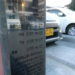 マンション機械式駐車場~幅狭いわっ!
